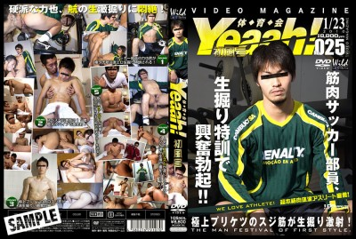 Athletes Magazine Yeaah! № 25