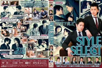 Style Select Choice vol.2 BusinessSuit Returns cover