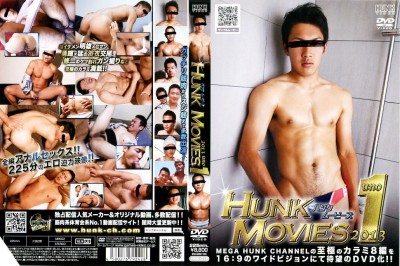 Gayce Avenue - Hunk Movies 2013 Uno (Disc 1)