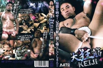 Crazy Chest Muscles - Keiji cover