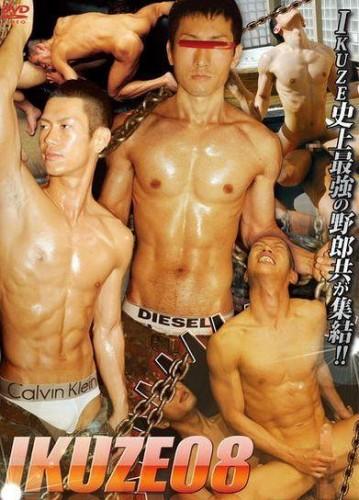 Acceed - Ikuze 08 cover