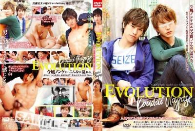 Evolution - Koudai Nagase cover