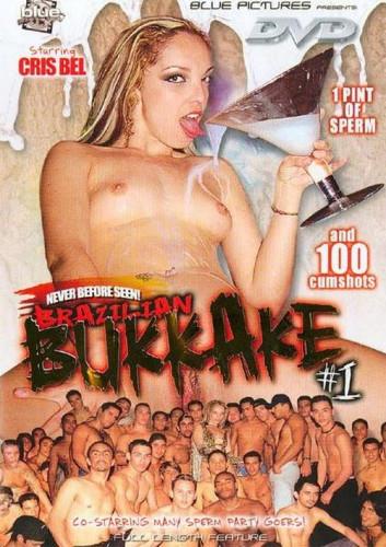 Brazilian Bukkake cover