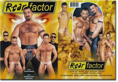 Rear factor cover