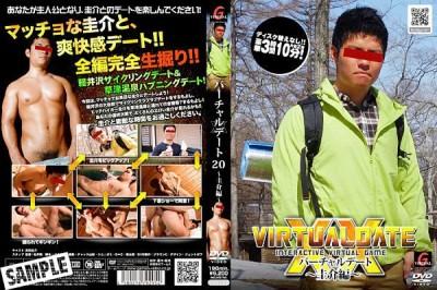 G@mes | Virtual Date 20 - Keisuke