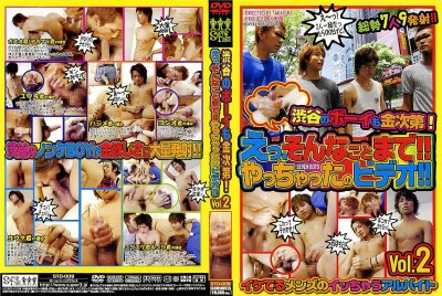 Shibuya Boys Will Do Anything For Money! 2 - Asian Sex