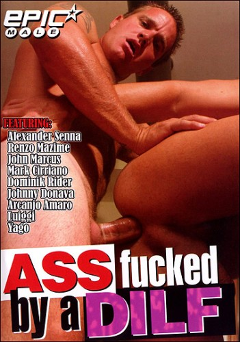 Ass Fucked by a DILF (Epic Male) cover