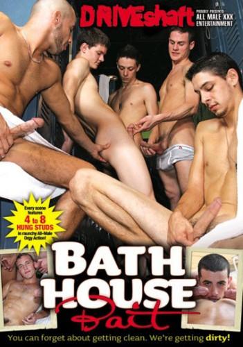 Bath House Bait (2012, Driveshaf)