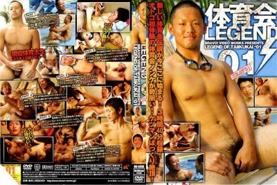 Athletes Legend 01
