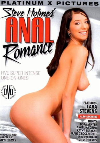 Anal Romance (2004) cover