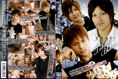 Tokyo Handsome Youth 9 - Sexy Men HD