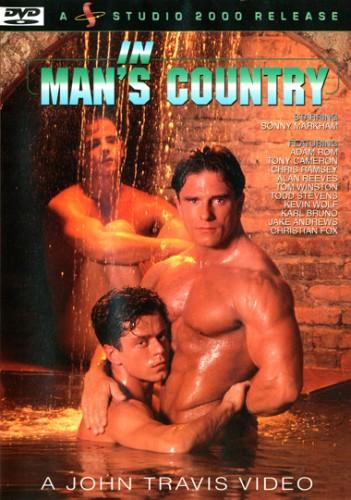 Studio 2000 – In Man's Country (1996)