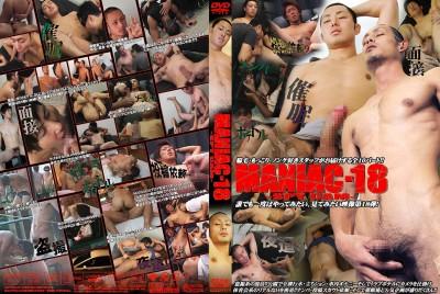 Maniac Spy Cam 18 - Asian Sex