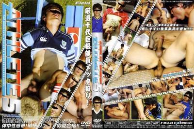 Athlete 5 cover