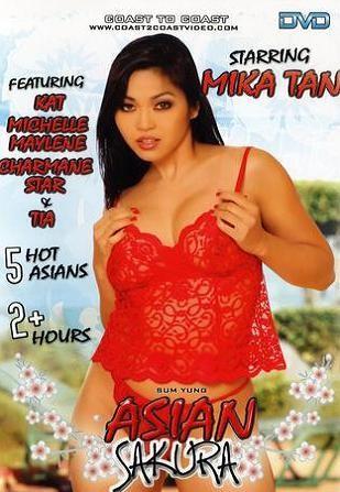 Asian Sakura (2007) cover