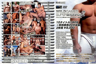 Wild Games Super Bravo! vol.2