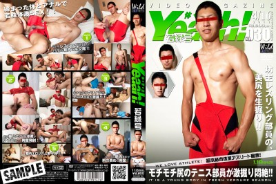 Athletes Magazine Yeaah! № 030 cover