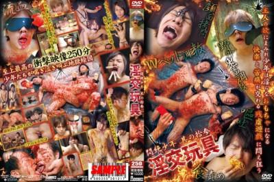 Bored Boys Vol.13 - Asian Gay, Fetish, Extreme