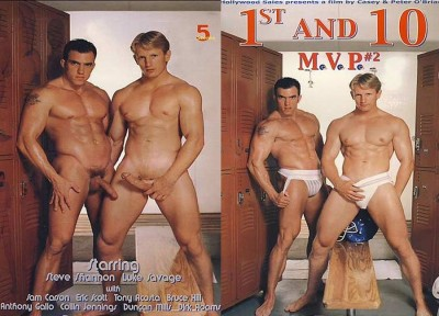 M.V.P. 2: 1st And 10 (1999) DVDRip cover