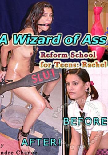 Reform School For Teens - Rachel cover