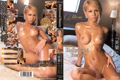 Hollywood Beauty Now The Most Sexy Shemale Meilan Is Completely Original Take Down The Latest Wo