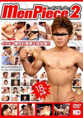 Men Piece Vol. 2
