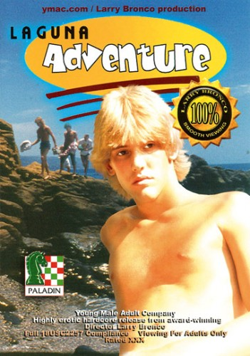 Laguna Adventure (1989) cover