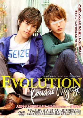 Evolution - Koudai Nagase cover