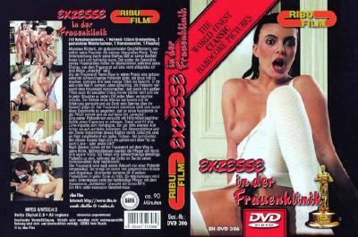Exzesse in der Frauenklinik (1980) DVDRip cover