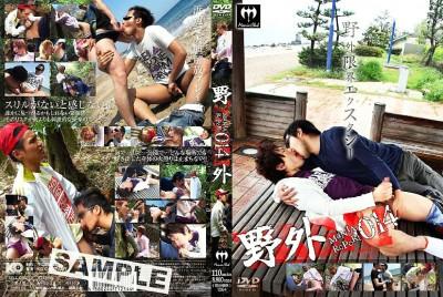 Mania Report 014 cover