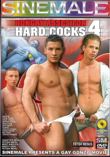 Hungry Asses For Hard Cocks 4 cover