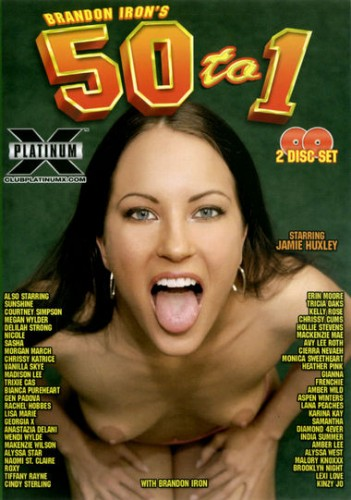 50 To 1 (2005) cover