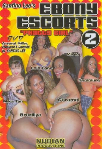 Ebony escorts vol2