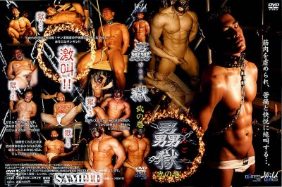 Men's Hell Vol.2 - Best Asian Gays, Extreme Sex