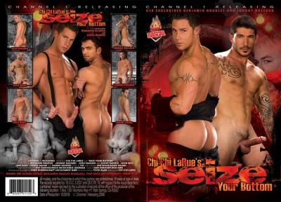 Seize Your Bottom (2009) cover