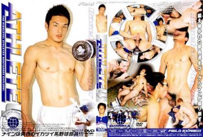 Athlete 4 cover