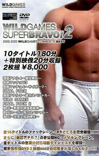 Wild Games Super Bravo! 2