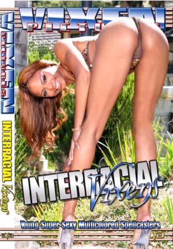 Interracial vixens vol1
