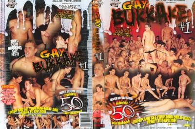 Gay Bukkake #1 cover