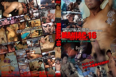 Maniac Spy Cam 16 - Asian Sex