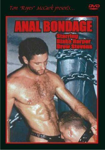 McGurk - Anal Bondage cover