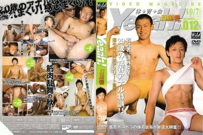 Athletes Magazine Yeaah! vol.12