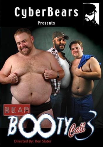 Bear Booty Call 3 cover