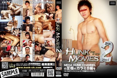 G@mes - Hunk Video - Hunk Movies 2011 Dos - Disc 1/2 (HD) cover