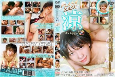 KO Legend No.07 Flash Back Ryo (2011) cover