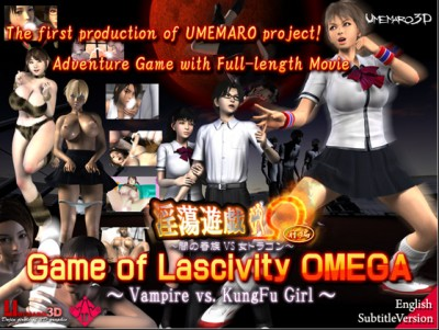 Game of Lascivity Omega
