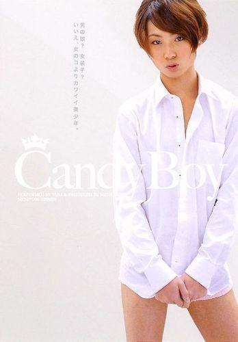 Men's Camp - Candy Boy cover