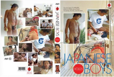 Japanese Boys Vol.05 cover