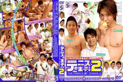 テニスの王子さま - 2 / The Prince Of Tennis - 2 cover
