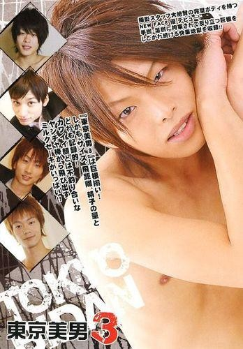 Men's Camp - Tokyo Handsome Youth 3 cover